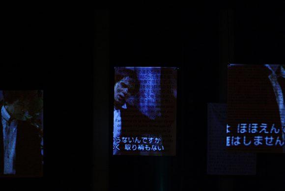 TTTT résidence - projection vidéo